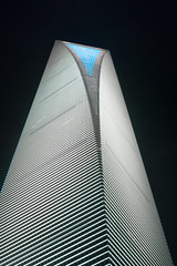 Shanghai World Financial Center (Dan Mcmenzie) Tags: from view you photos or everyone cityx bluex colorx parkx greenx photographyx grassx gardenx colourx squarex travelx centerx countryx asianx colorsx chinesex coloursx orientalx asiax cityscapex downtownx skylinex fountainx middlex republicx shutterx peoplesx financialx