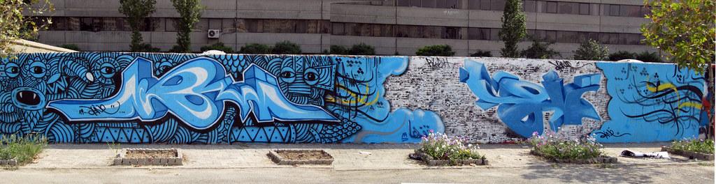 иран, тегеран, граффити, настенные росписи