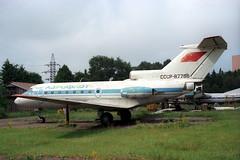 CCCP-87766 Yakovlev YAK-40 Aeroflot (pslg05896) Tags: ukraine aeroflot yakovlev yak40 krivoyrog cccp87766 kryvyirih