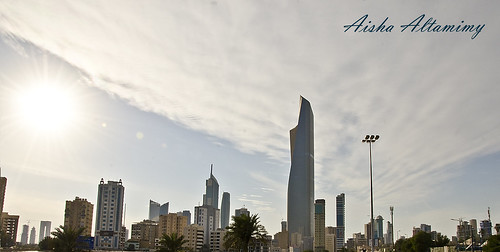 Kuwait City Cloudy Sky