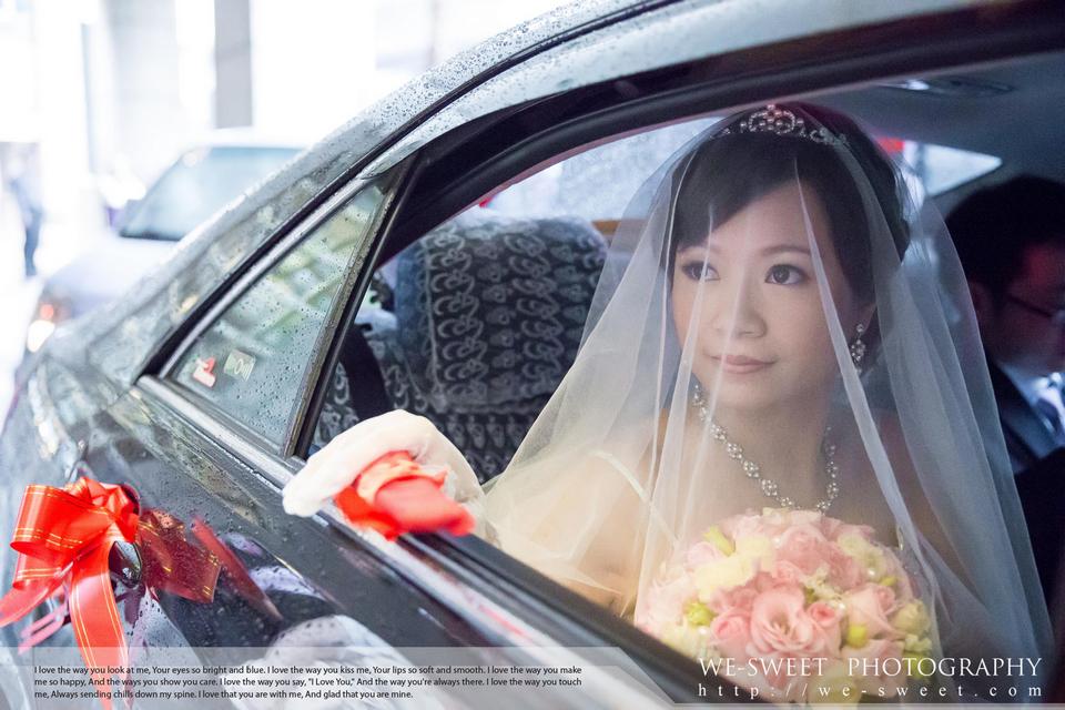 台北桃園婚禮記錄-035.jpg