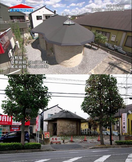失敗 ドリーム ハウス ドリームハウス(大阪ホーム販売)を検討しています。評判を教えてください。 注文住宅 ハウスメーカー・工務店掲示板@口コミ掲示板・評判(Page1)