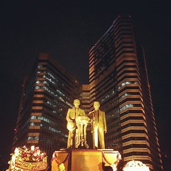 ธนาคารไทยพาณิชย์ สำนักงานใหญ่ ตอนกลางคืน