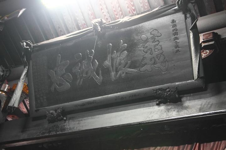 2012國民旅遊D5(三級古蹟妙壽宮、百年王船)000011
