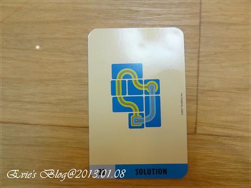 DSC05325-20130114-151711