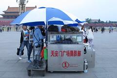 IMG_3620 () Tags: china   beijing  tiananmensquare