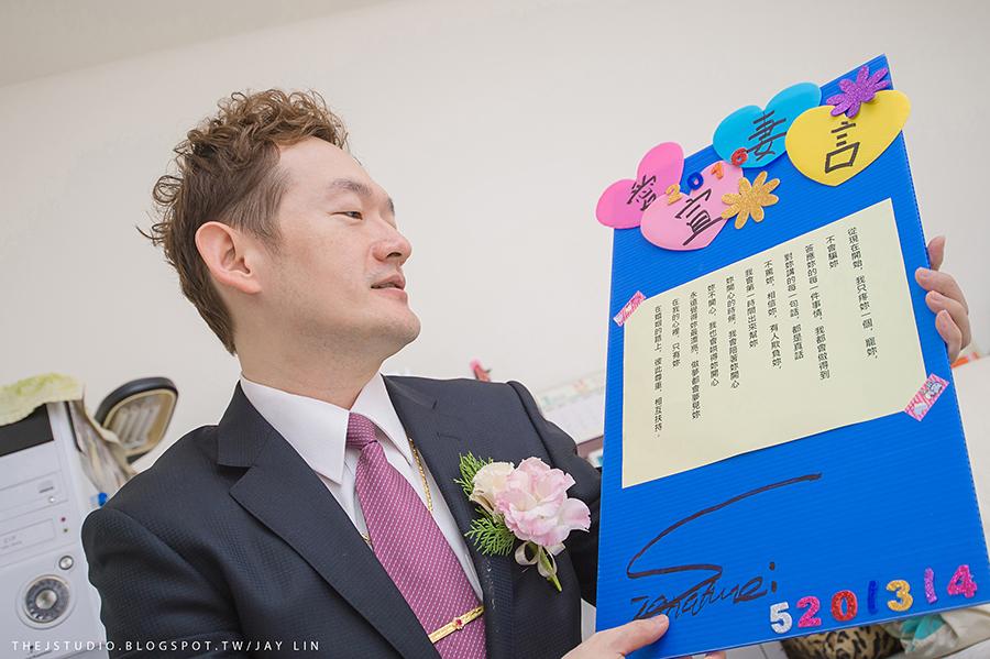 富基采儷 婚攝JSTUDIO_0079
