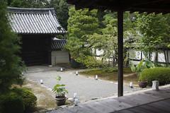 Unryu-in Entrance (Patrick Vierthaler) Tags: unryuin unryu temple tempel kyoto summer sommer stone garden steingarten zen sennyuji sennyuuji sennyu ji eastern higashiyama