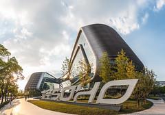 SOHO (kevinho86) Tags: panorama canon colour sky skyline architectural design shanghai 24mm  eos6d