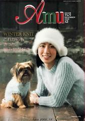 folder (Homair) Tags: japan sweater fuzzy knit fluffy mohair amu