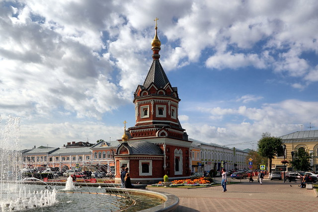 Yaroslavl 9