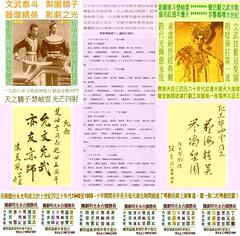 梅本静香 画像52