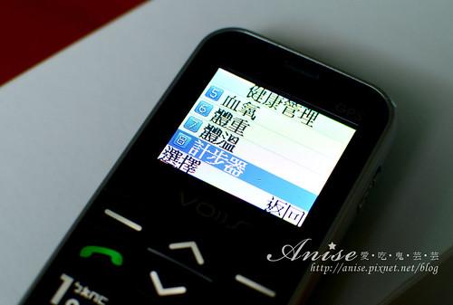 雙揚科技VOIIS v7g 雲端老人手機022.jpg