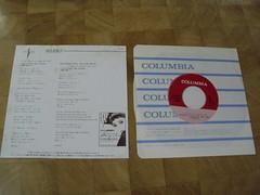 原裝絕版 1986年  11月26日 河合奈保子 NAOKO KAWAI ハーフムーン・セレナーデ 黑膠唱片 EP 原價 700yen 中古品 2