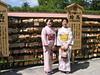 Kimono (mbphillips) Tags: 日本 京都 kyoto kansai 関西 fareast 일본 asia アジア 아시아 亚洲 亞洲 mbphillips canonixus400 together two people gente 人 사람들 geotagged photojournalism photojournalist japan japón