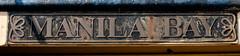 CU403 USS Olympia Manila Bay (listentoreason) Tags: usa history philadelphia america canon unitedstates pennsylvania military navy favorites places naval cruiser pennslanding warship c6 militaryhistory spanishamericanwar ca15 ef28135mmf3556isusm protectedcruiser score30 ussolympia independenceseaportmuseum militarytheater cl15 ix40 philadelphiamaritimemuseum