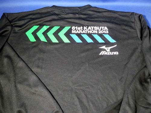 2013 勝田全国マラソン参加賞、長袖tシャツ
