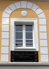 15.8.16 2 Sankt Florian 093 (donald judge) Tags: austria upper sankt florian anton bruckner augustinian monastery stift