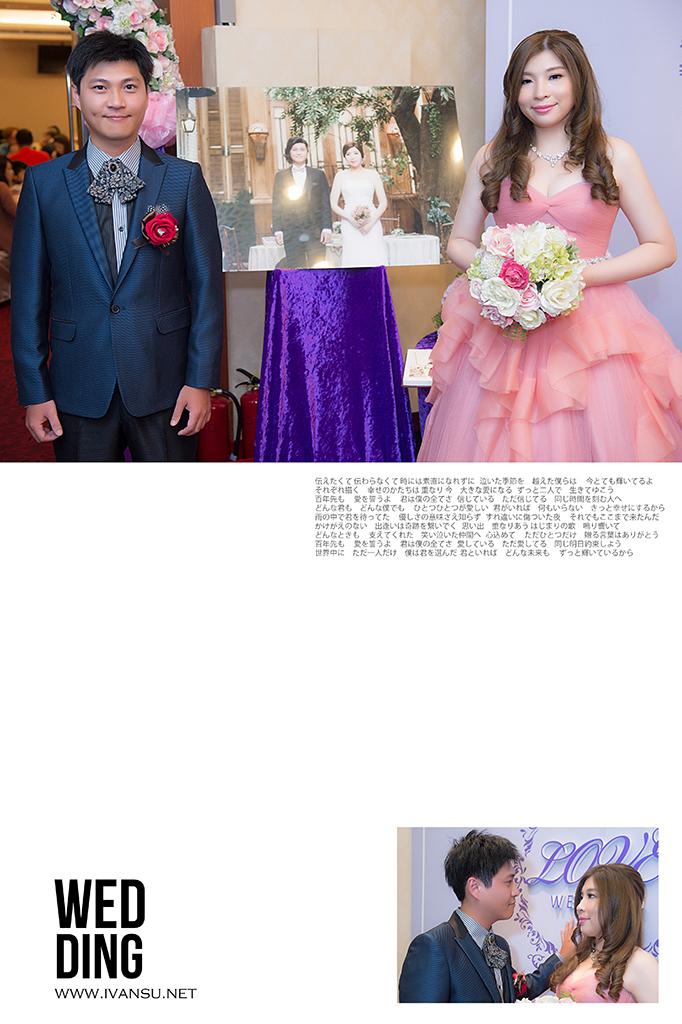 29655861632 5187aa7c73 o - [婚攝] 婚禮攝影@長億婚宴會館 冠伶 & 震翔