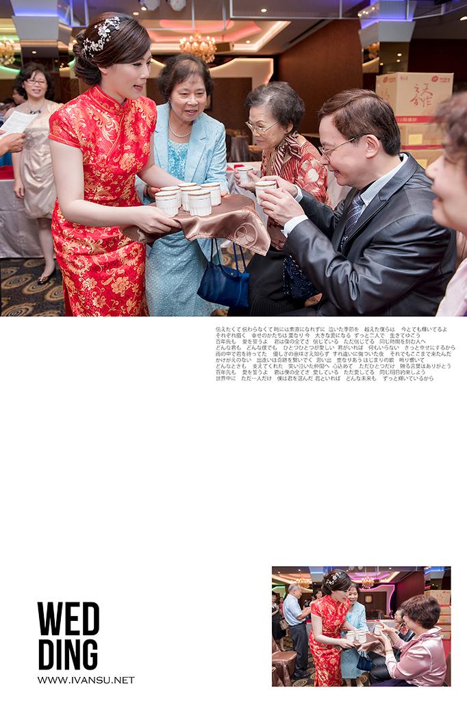 29699272546 80090b611d o - [婚攝] 婚禮攝影@大和屋 律宏 & 蕙如
