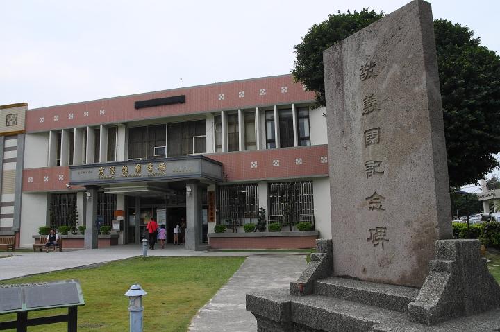 2012國民旅遊D1(敬義園紀念碑、鹿港公園)0002