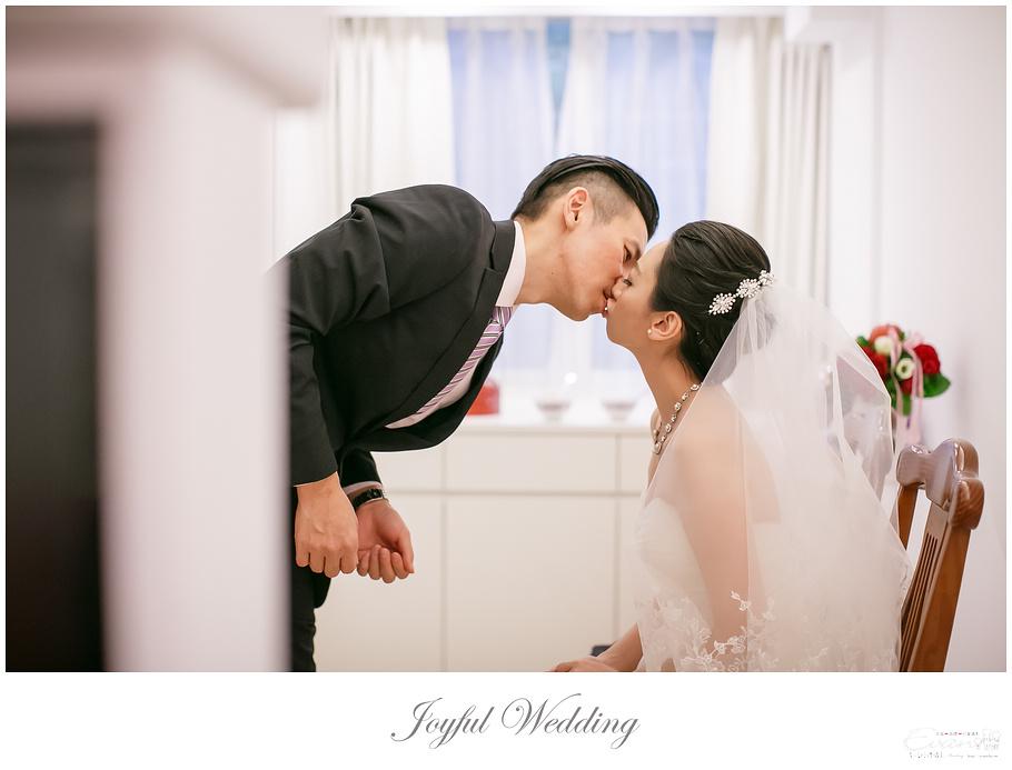 暉凱&意芳 婚禮紀錄_00119