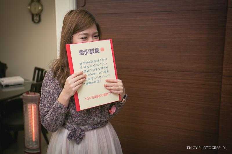 侑蒼 侑玲 結婚-0044.jpg