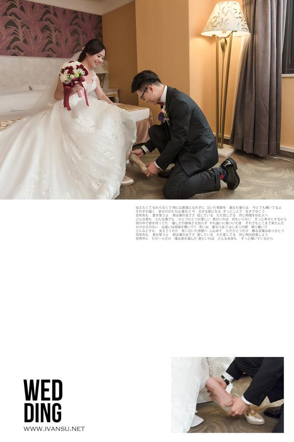 29107858314 a722936419 o - [台中婚攝]婚禮攝影@金華屋 國豪&雅淳