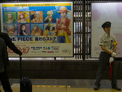 Shibuya Station, Tokyo (EgoEye) Tags: asia eastasia jr japan japanrail japanese onepiece shibuya tokyo yamanoteline advertisment platformshibuyastation poster sign