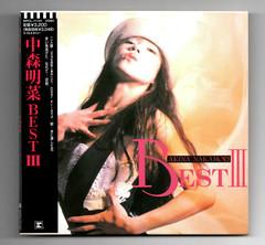 中森明菜 Akina Nakamori - Best III