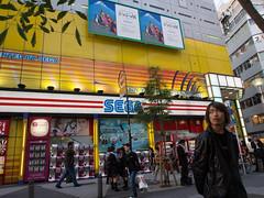 Ikebukuro, Tokyo, Japan (EgoEye) Tags: street japan japanese tokyo asia ikebukuro kanto eastasia
