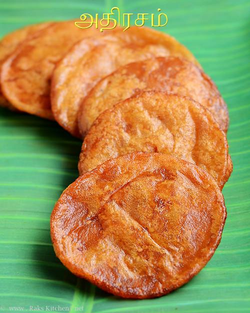 adhirasam-in tamil