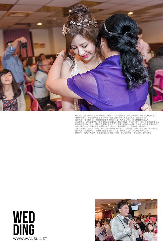 29443069430 a20c1df5b7 o - [台中婚攝] 婚禮紀錄@全台大飯店  杰翰 & 奕均