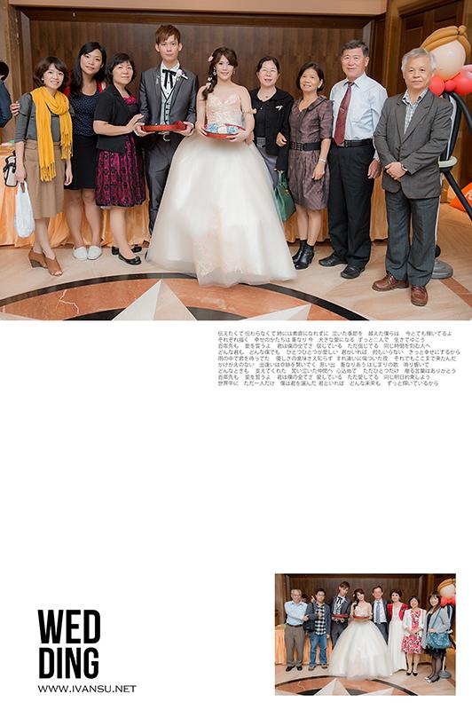 29637634676 1cb75a0b56 o - [台中婚攝]婚禮攝影@住都大飯店 律宏 & 蕙如