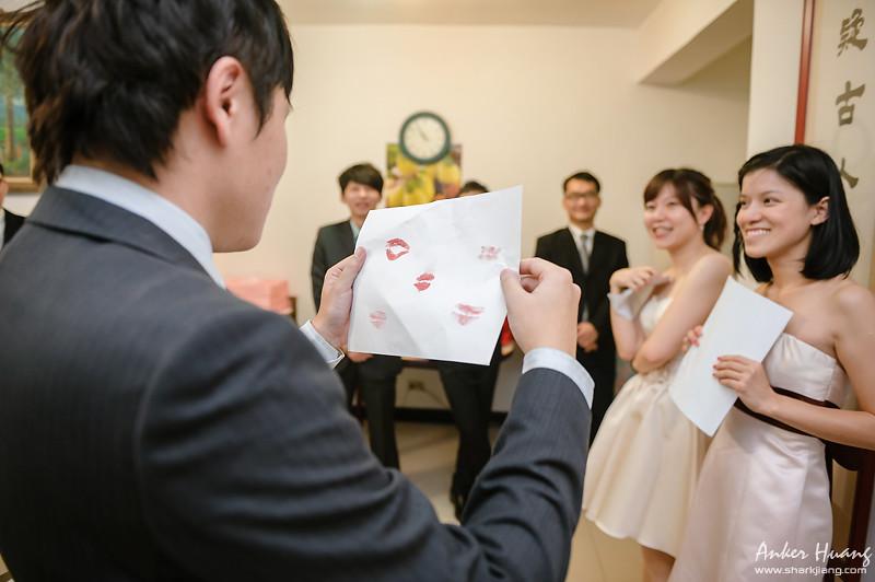 婚攝Anker 09-29 網誌0029