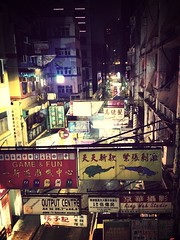 Dark And Gritty Hong Kong night (Intrepidteacher) Tags: hongkong uploaded:by=flickrmobile flickriosapp:filter=mammoth mammothfilter
