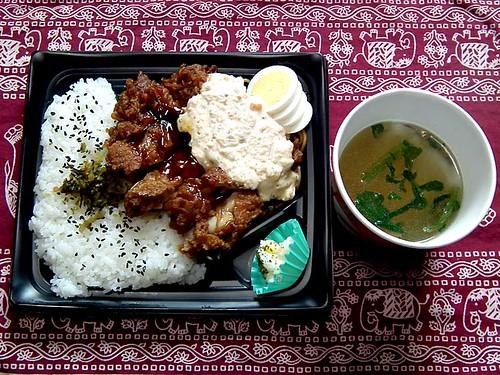 チキン南蛮弁当とおもちすうぷ