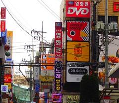 SEOUL GANGNAM (patrick555666751) Tags: seoul gangnam sign enseignes asie asia east south korea coree du sud seoulgangnam