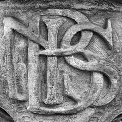The Bank of Nova Scotia (designwallah) Tags: tipografia canada guildparkandgardens alphabet toronto ontario thebankofnovascotia olympusm1240mmf28 guildwoodparkway theguildpark olympusomdem5 typographie lettres letters monogram