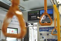 Toden Arakawa Line (Iyhon Chiu) Tags:   toden arakawa line tokyo japan japanese tram railway 2016 streetcar