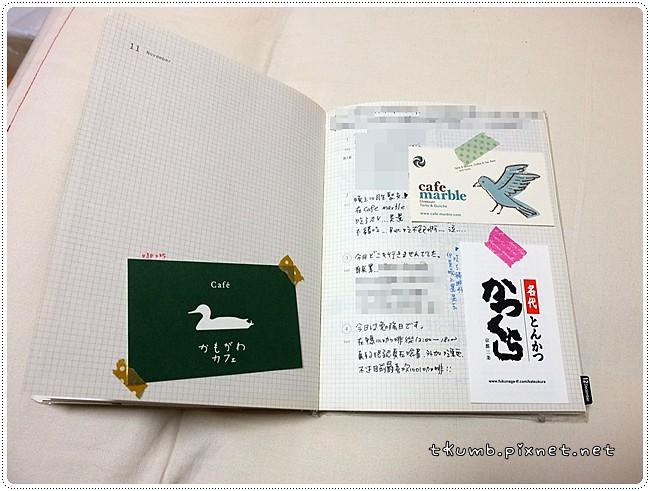筆記本 (7).JPG