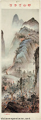 An arduous journey scroll (seven). Lazikou (chineseposters.net) Tags: china poster propaganda chinese longmarch 1961