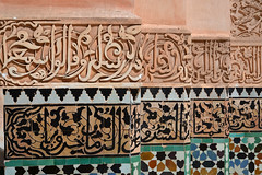 Columns, Ben Youssef Madrasa (Thomas Roland) Tags: city travel holiday detail art by museum rouge ben kunst courtyard tourist morocco maroc marrakech medina marrakesh column carvings ville marokko islamic yusuf grd youssef madrasa turist medersa sjle islamisk udskret