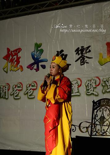 2012花好樂園_037.jpg