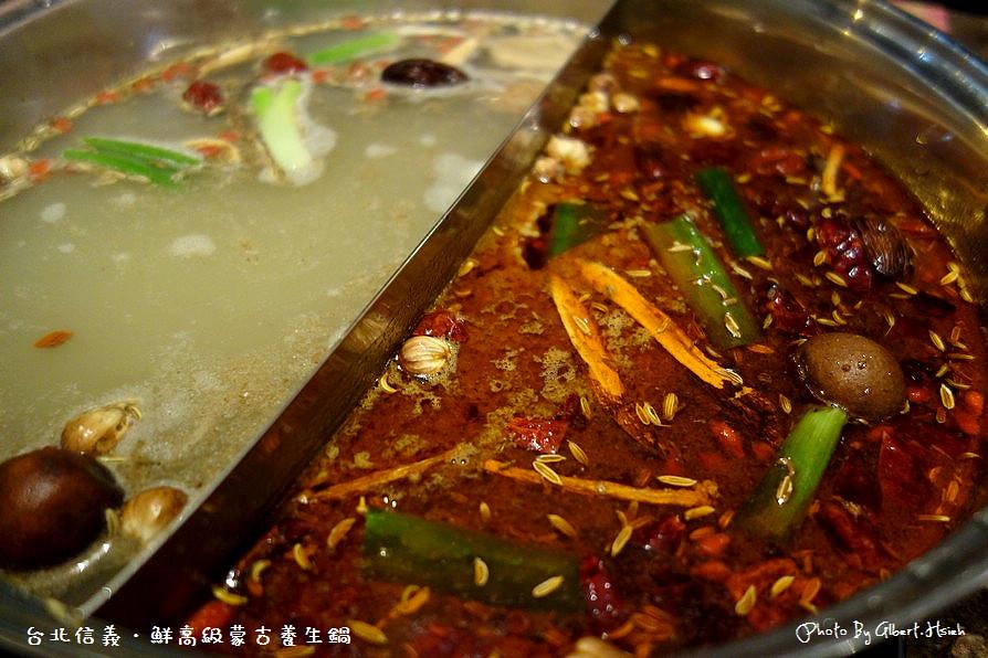 【火鍋吃到飽】台北信義.鮮高級蒙古養生鍋(越煮越好喝的養生湯底)
