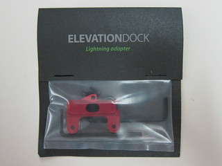 Elevation Dock With Lightning Adapter