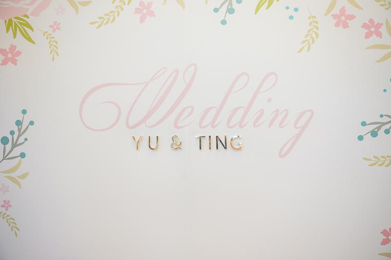 小勇, 小寶工作室, 台北婚攝, 宴客, 宴會, 婚禮攝影, 婚攝, 婚攝小勇, 婚攝推薦, 臻愛 J.Studio, 臻愛婚攝-063