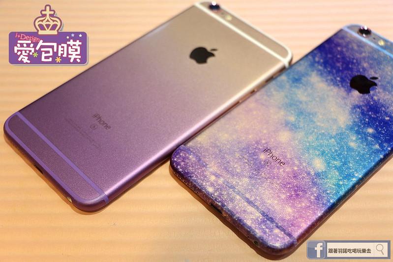 愛包膜-西門新宿精準保護貼鋼化玻璃專業手機包膜102