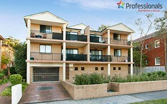 8/41-43 Harrow Road, Bexley NSW