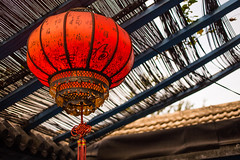 Chinese Lamp (Steve Vallis) Tags: china beijing lamp red oriental dirty orange